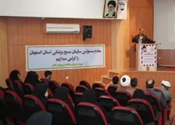 گردهمایی بسیجیان جامعه پزشکی دانشگاه علوم پزشکی کاشان برگزار شد