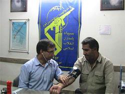 ویزیت رایگان هزار شهروند کاشانی