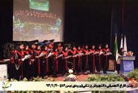 جشن فارغ التحصیلی دانشجویان پزشکی ورود86