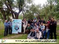راهپیمایی گروه کوهنوردی دانشگاه