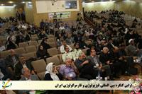 مراسم اختتامیه نخستین کنگره بین المللی و بیست و دومین کنگره ملی فیزیولوژی و فارماکولوژی در دانشگاه برگزار شد
