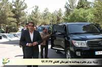حضور وزیر محترم بهداشت در کاشان