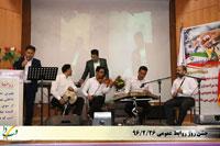 جشن روز روابط عمومی