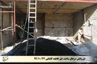 ساختمان اورژانس درحال احداث