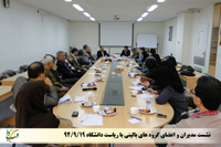 نشست گروه بالینی با ریاست دانشگاه