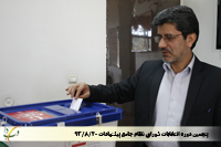پنجمین دوره انتخابات شورای نظام جامع  پیشنهادات