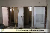 مرکز بهداشتی درمانی درحال احداث حاج جواد صدوقی