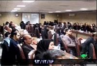 برگزاری کنفرانس علمی نقش نانوتکنولوژی در پزشکی و بهداشت در دانشگاه